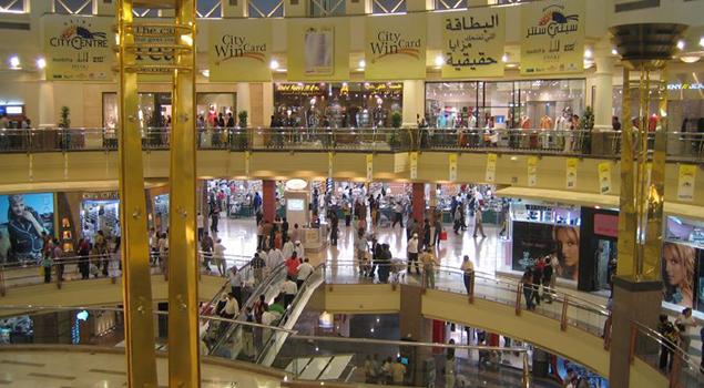 Shoppen in Dubai - Deira City Centre