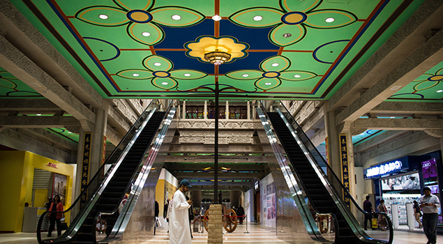 Shoppen in Dubai - Ibn Battuta Mall